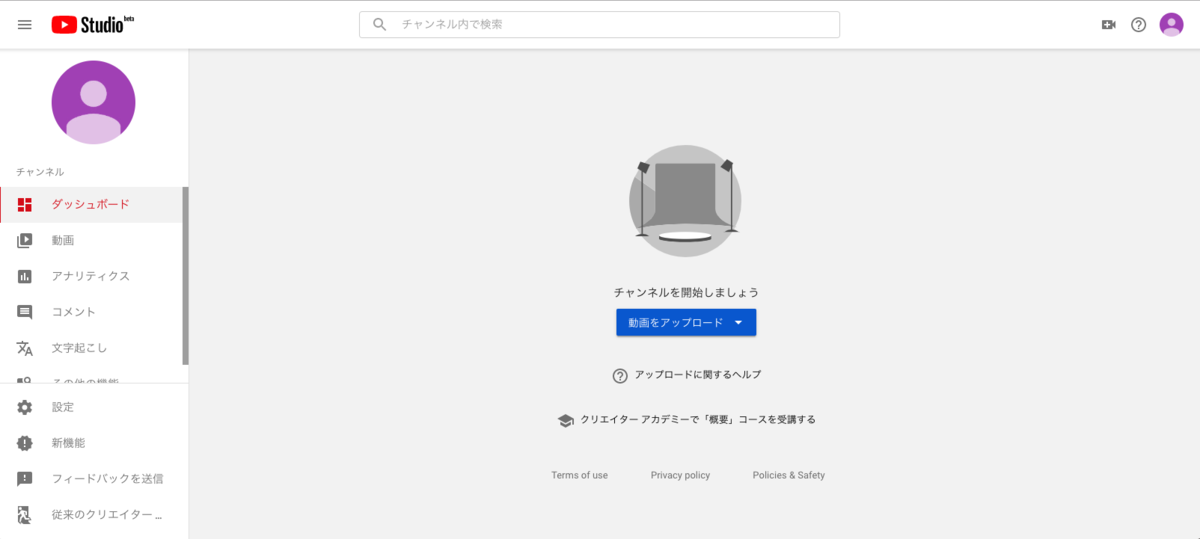 f:id:shuzo_kino:20190901200011p:plain