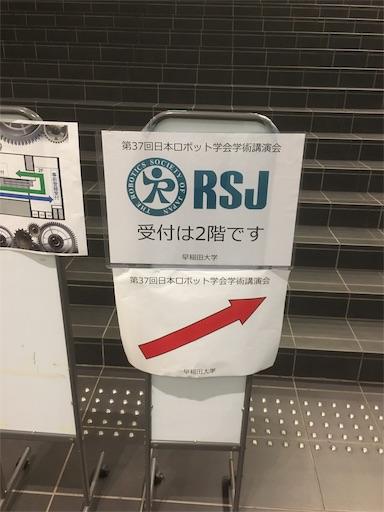 f:id:shuzo_kino:20190906230334j:image