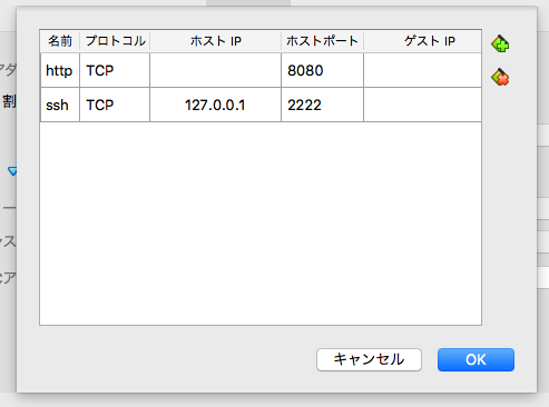 f:id:shuzo_kino:20190909035748p:plain
