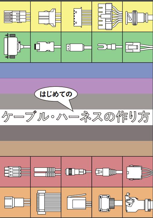 f:id:shuzo_kino:20190923233647p:plain