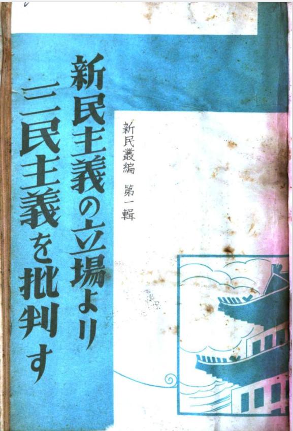 f:id:shuzo_kino:20191011013741p:plain