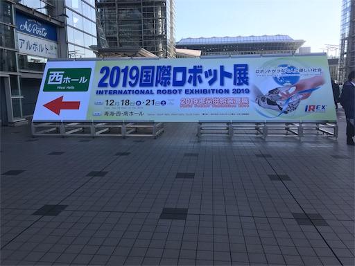 f:id:shuzo_kino:20191220204726j:image