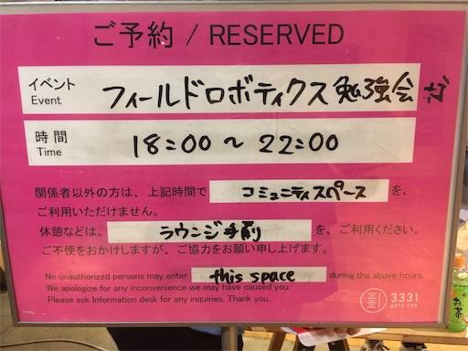 f:id:shuzo_kino:20191220234825j:image