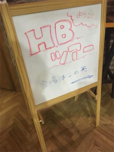 f:id:shuzo_kino:20191228185452j:image