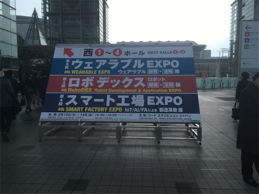 f:id:shuzo_kino:20200214213357j:image