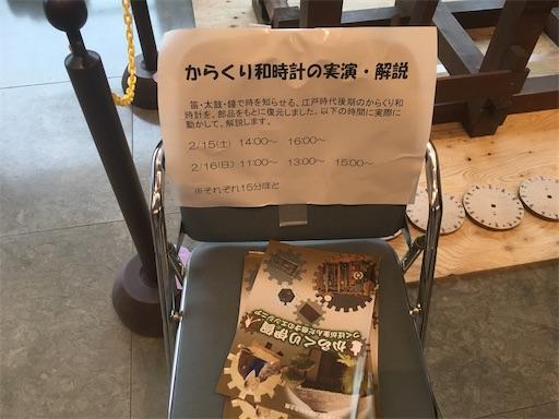 f:id:shuzo_kino:20200216230316j:image