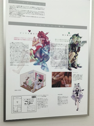 f:id:shuzo_kino:20200222220622j:image