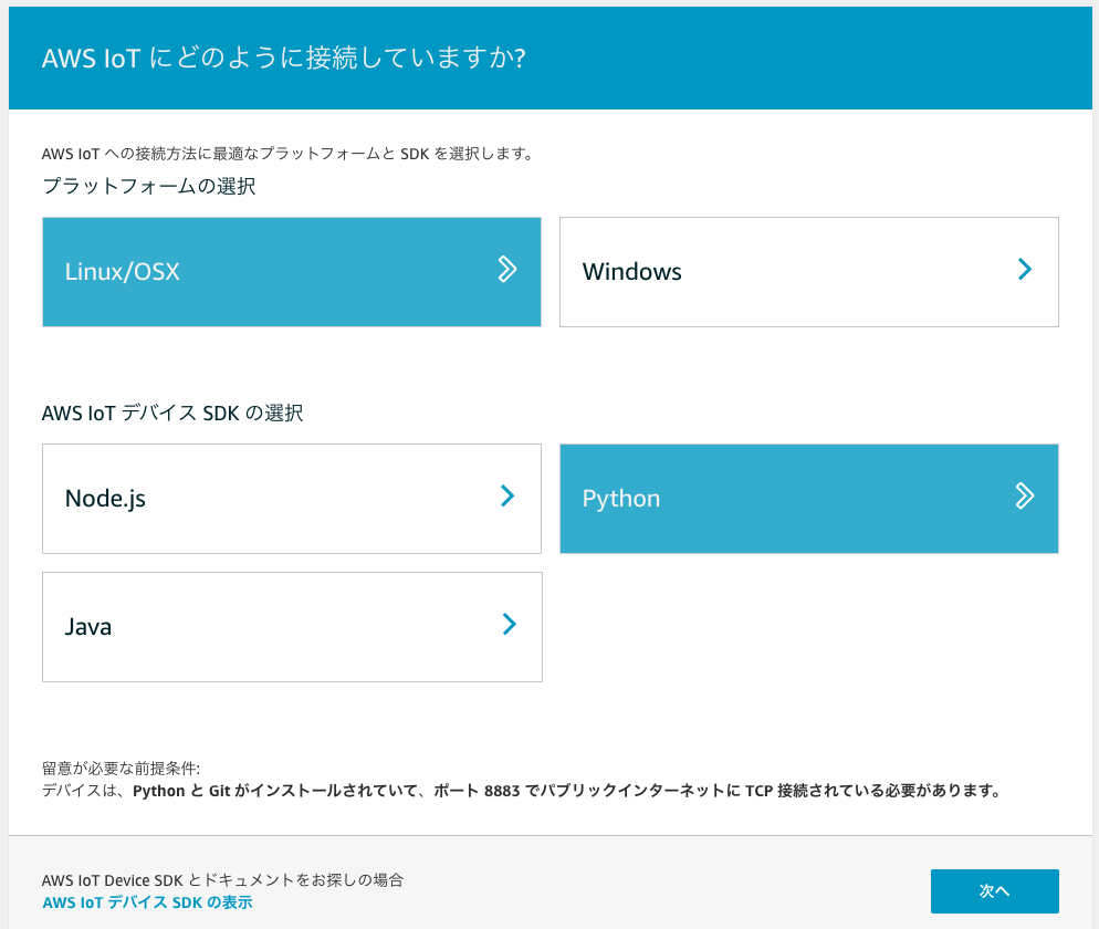 f:id:shuzo_kino:20200317235242p:plain