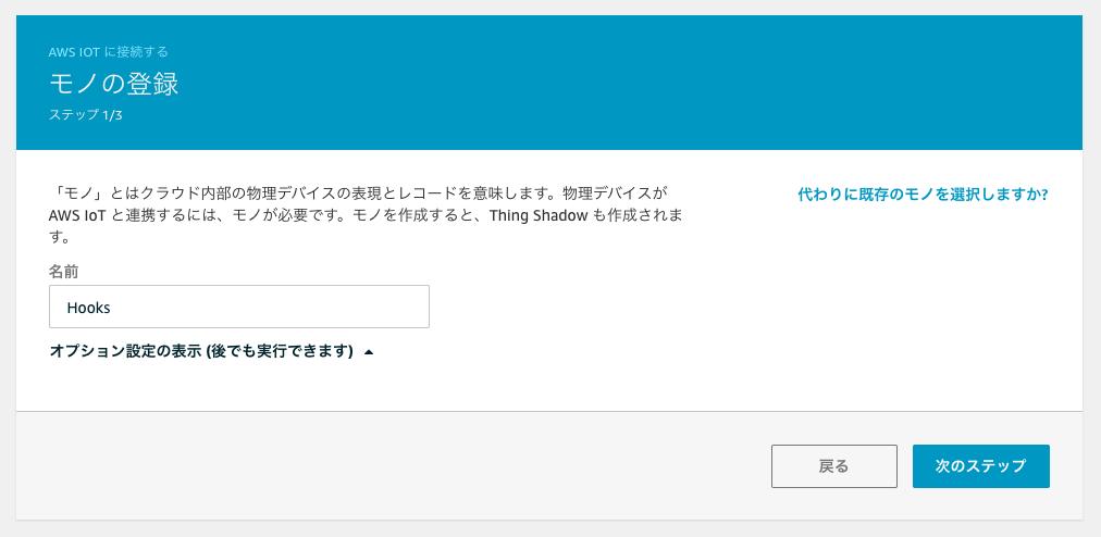 f:id:shuzo_kino:20200317235256p:plain