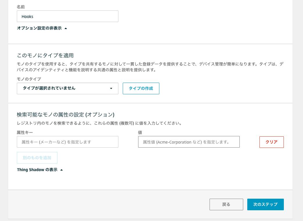f:id:shuzo_kino:20200317235323p:plain