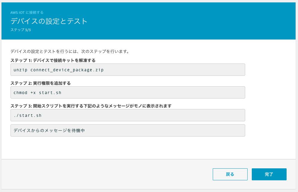 f:id:shuzo_kino:20200317235419p:plain