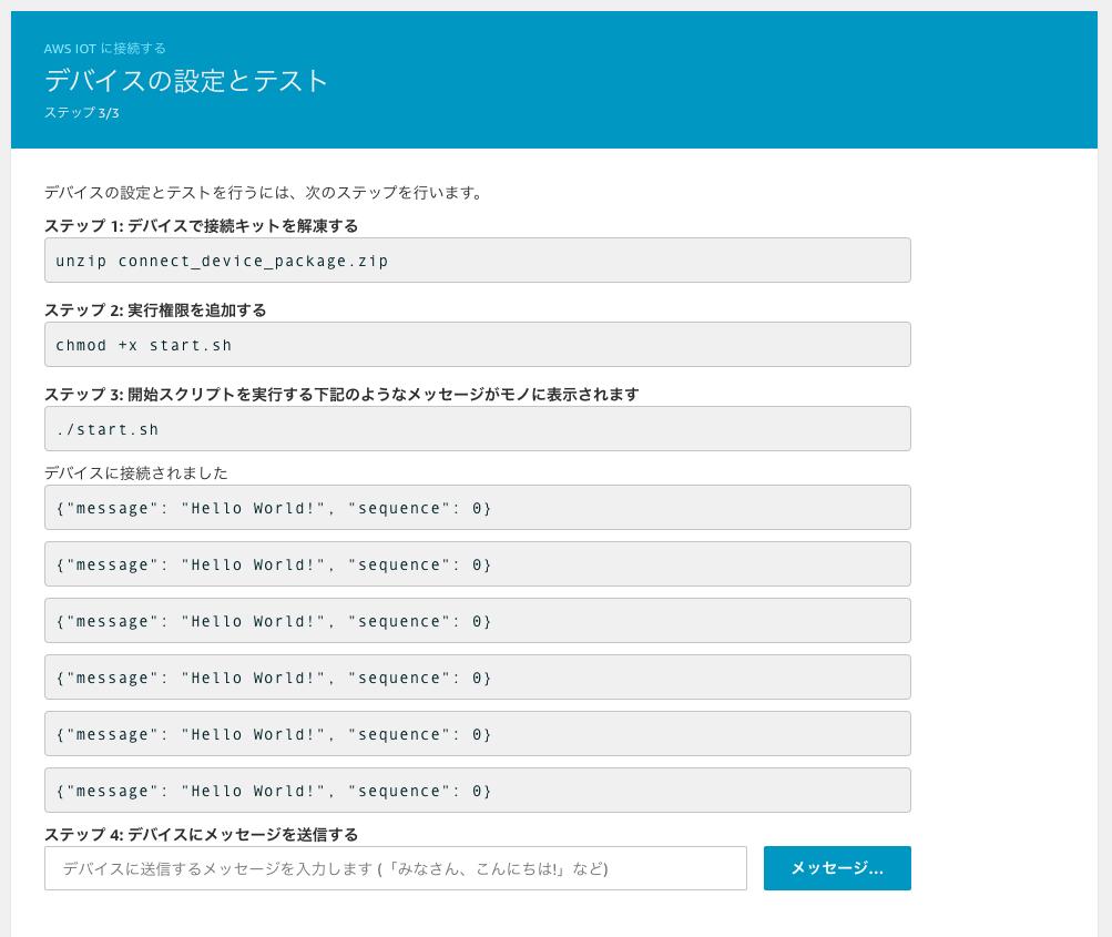 f:id:shuzo_kino:20200317235435p:plain