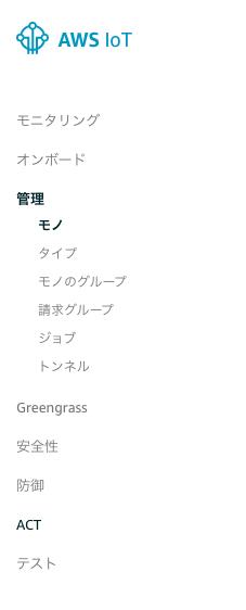 f:id:shuzo_kino:20200318022008p:plain