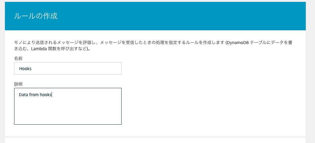 f:id:shuzo_kino:20200318022040p:plain
