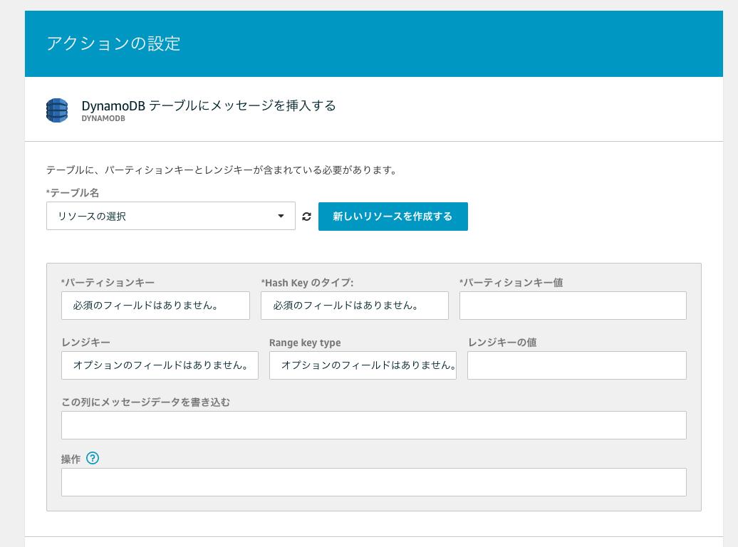 f:id:shuzo_kino:20200318022209p:plain