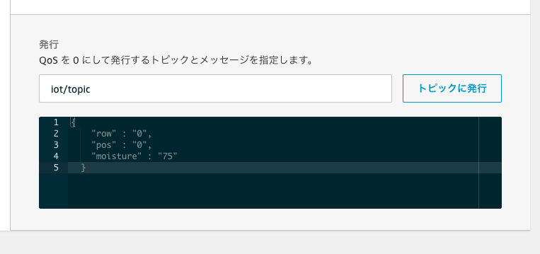 f:id:shuzo_kino:20200318022836p:plain