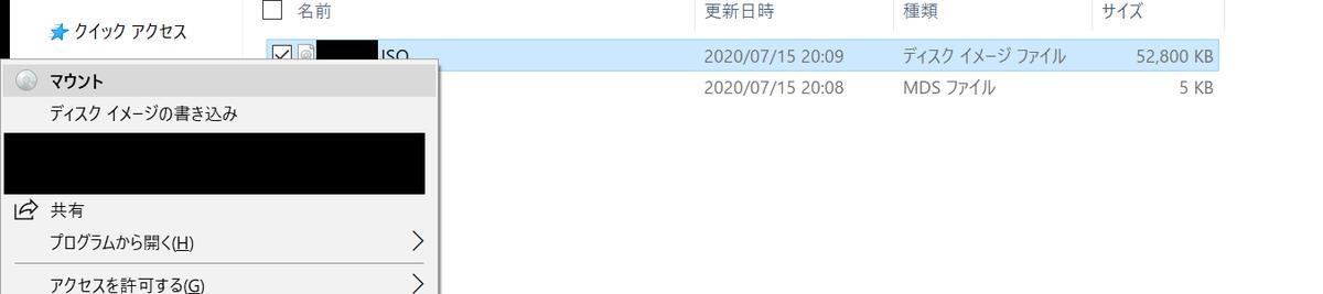 f:id:shuzo_kino:20200715232020p:plain
