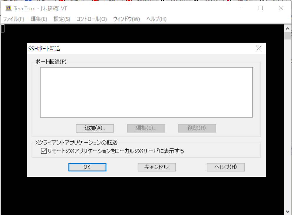 f:id:shuzo_kino:20200910221209p:plain