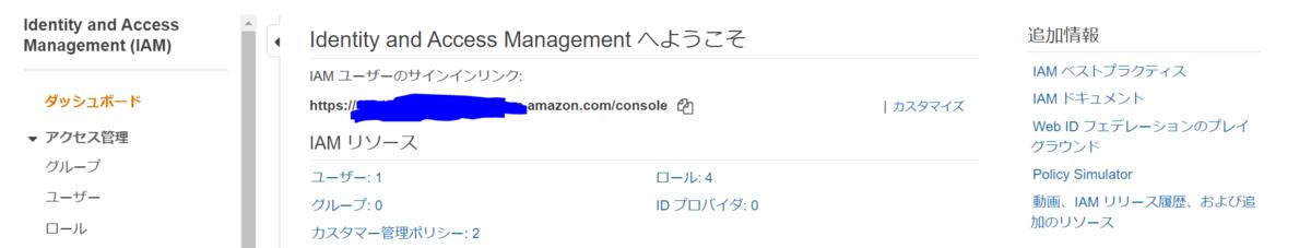f:id:shuzo_kino:20200921100215p:plain