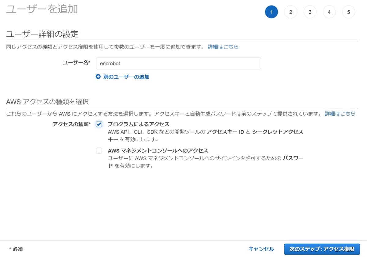 f:id:shuzo_kino:20200921100648p:plain