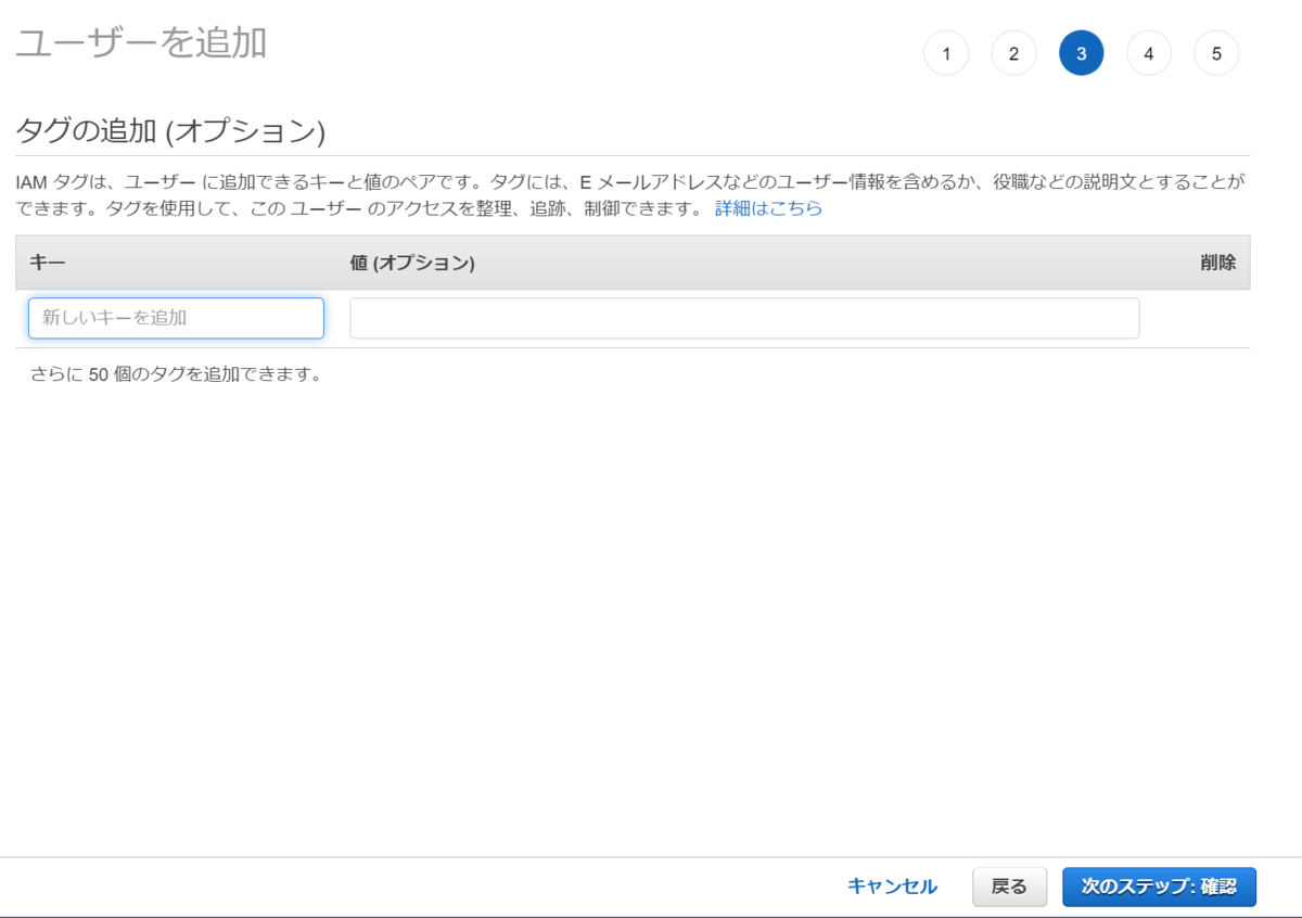 f:id:shuzo_kino:20200921101122p:plain