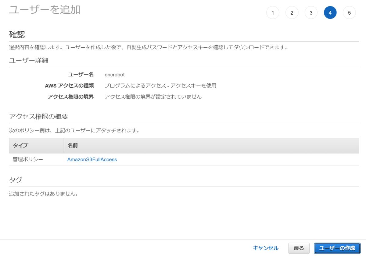 f:id:shuzo_kino:20200921103141p:plain