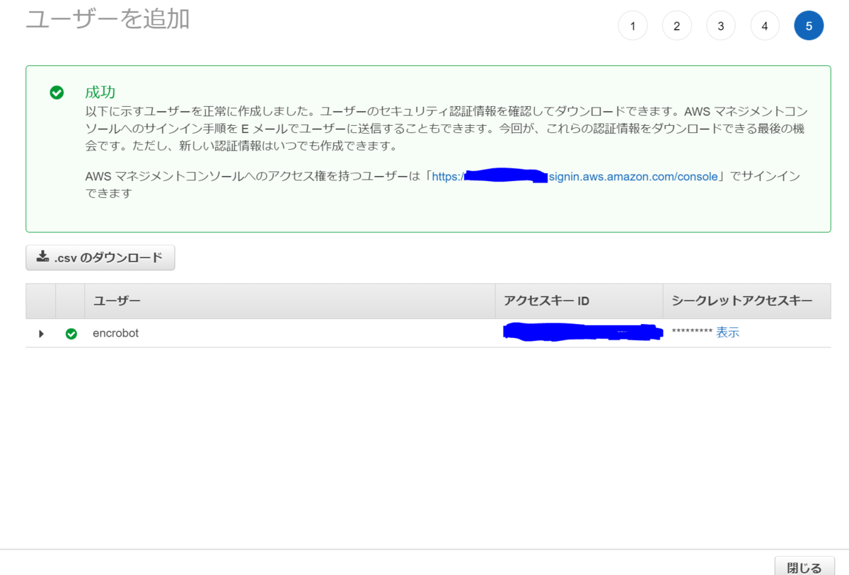 f:id:shuzo_kino:20200921103641p:plain