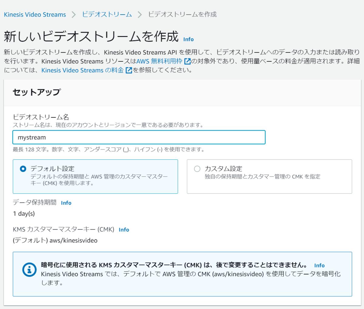 f:id:shuzo_kino:20200921143212p:plain