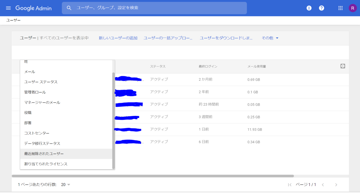 f:id:shuzo_kino:20200930185318p:plain