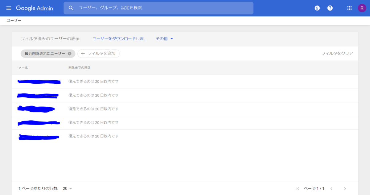 f:id:shuzo_kino:20200930185507p:plain