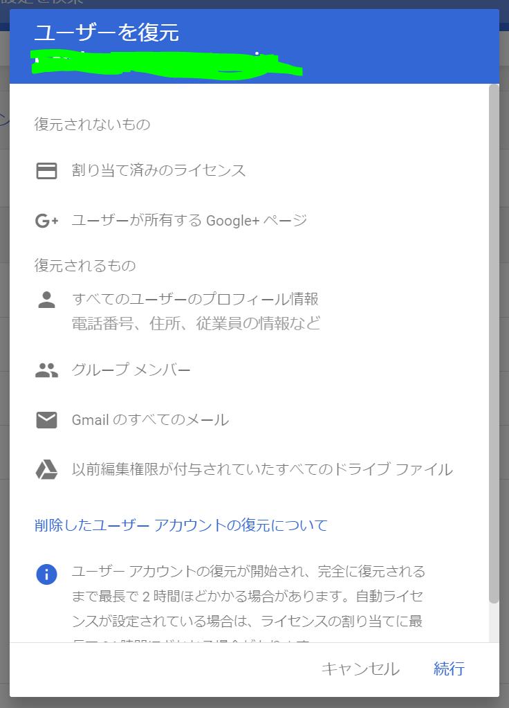 f:id:shuzo_kino:20200930185617p:plain