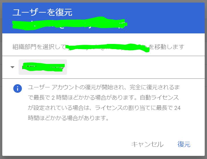 f:id:shuzo_kino:20200930185902p:plain