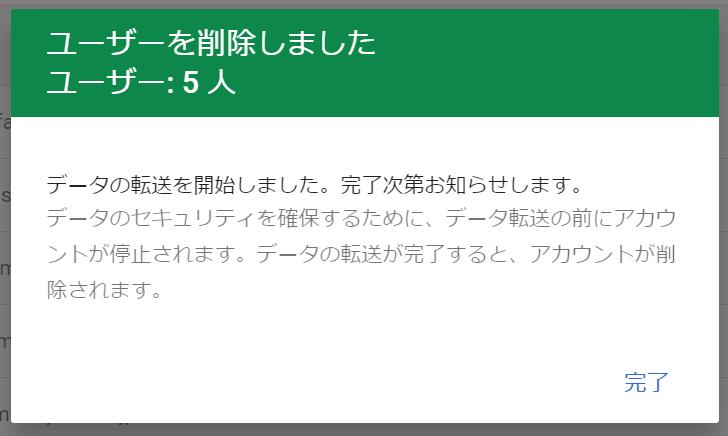 f:id:shuzo_kino:20200930190147p:plain