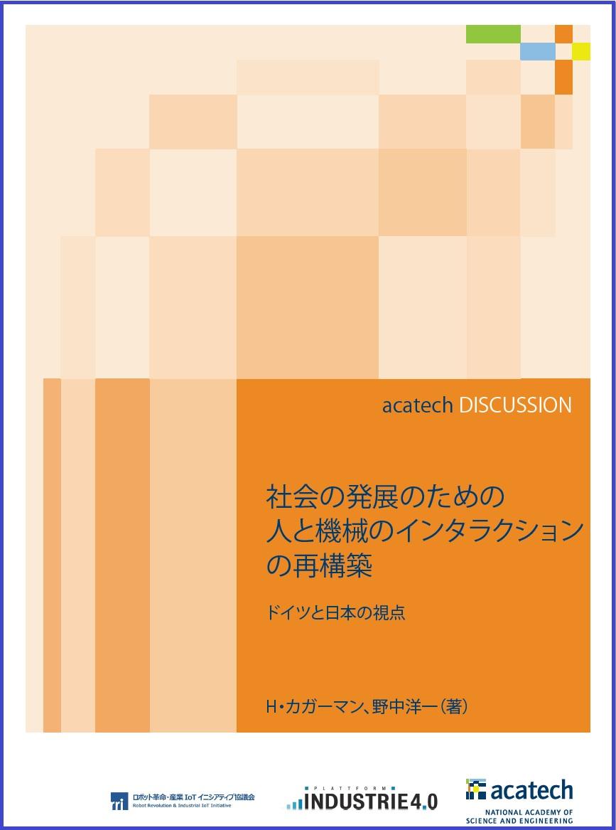 f:id:shuzo_kino:20201001230839p:plain