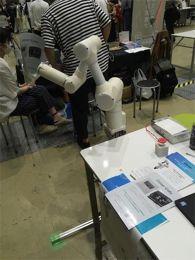 f:id:shuzo_kino:20201004215910j:plain