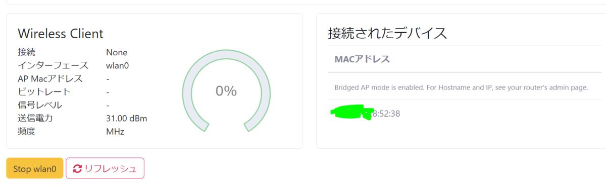 f:id:shuzo_kino:20201016233818p:plain