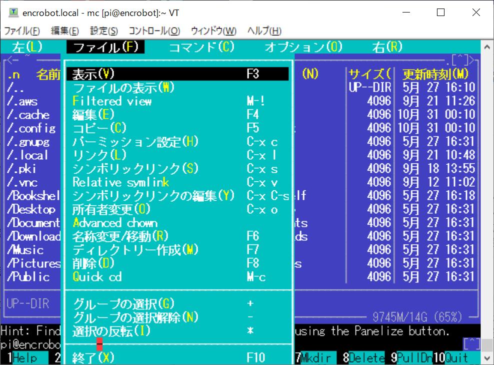 f:id:shuzo_kino:20201031002608p:plain