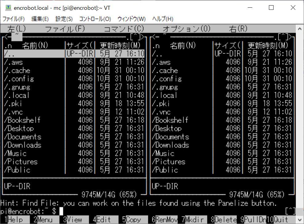 f:id:shuzo_kino:20201031005156p:plain