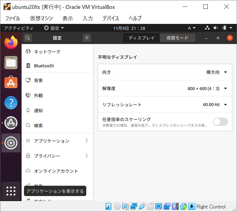f:id:shuzo_kino:20201109212813p:plain