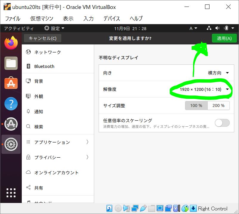 f:id:shuzo_kino:20201109212901p:plain