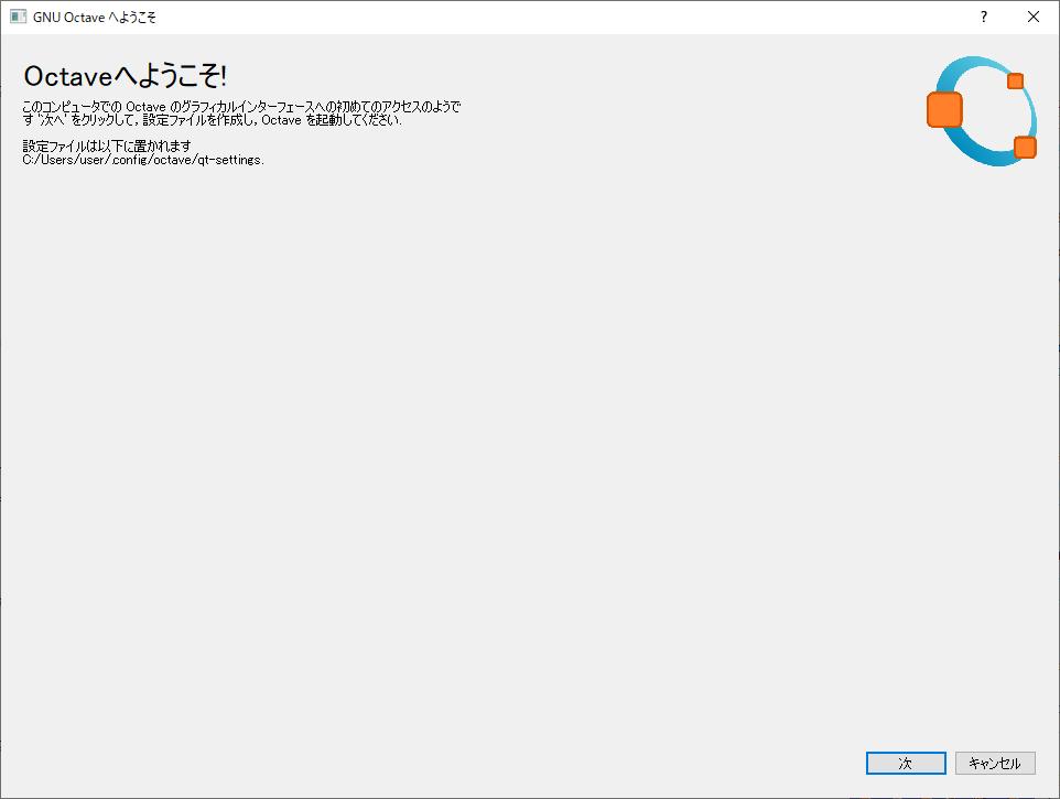 f:id:shuzo_kino:20201125001218p:plain