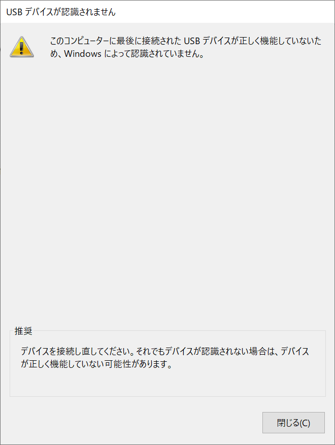 f:id:shuzo_kino:20201126193235p:plain
