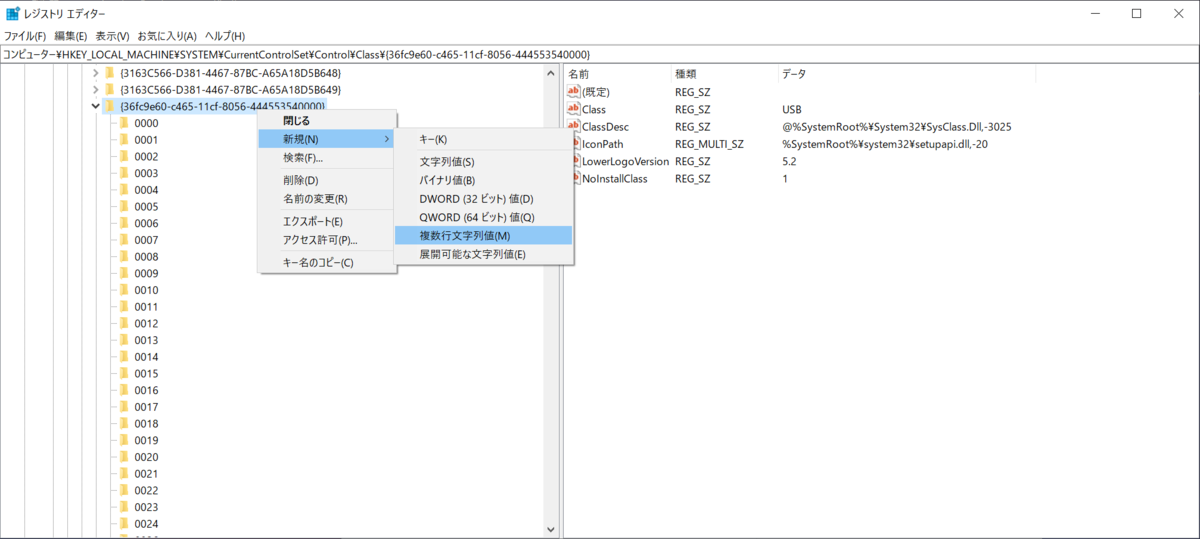 f:id:shuzo_kino:20201126200324p:plain