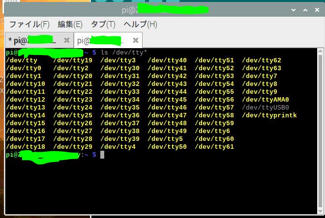f:id:shuzo_kino:20201217203711p:plain