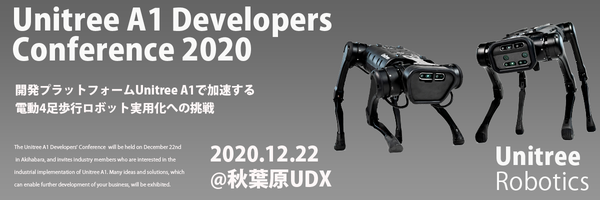 f:id:shuzo_kino:20201222232424p:plain