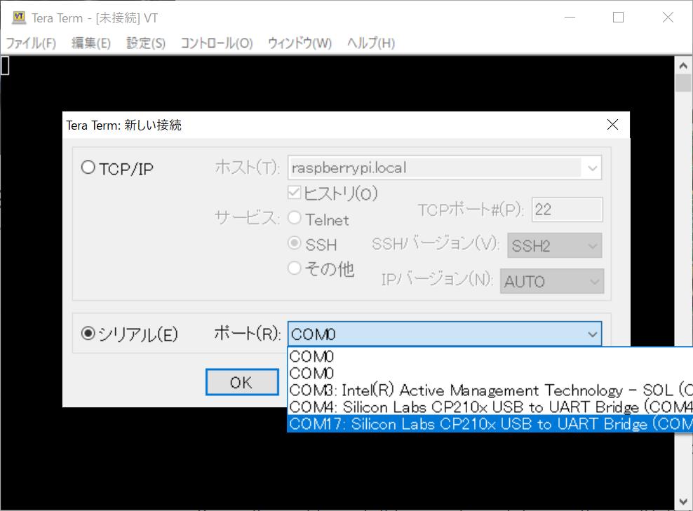 f:id:shuzo_kino:20201228224723p:plain