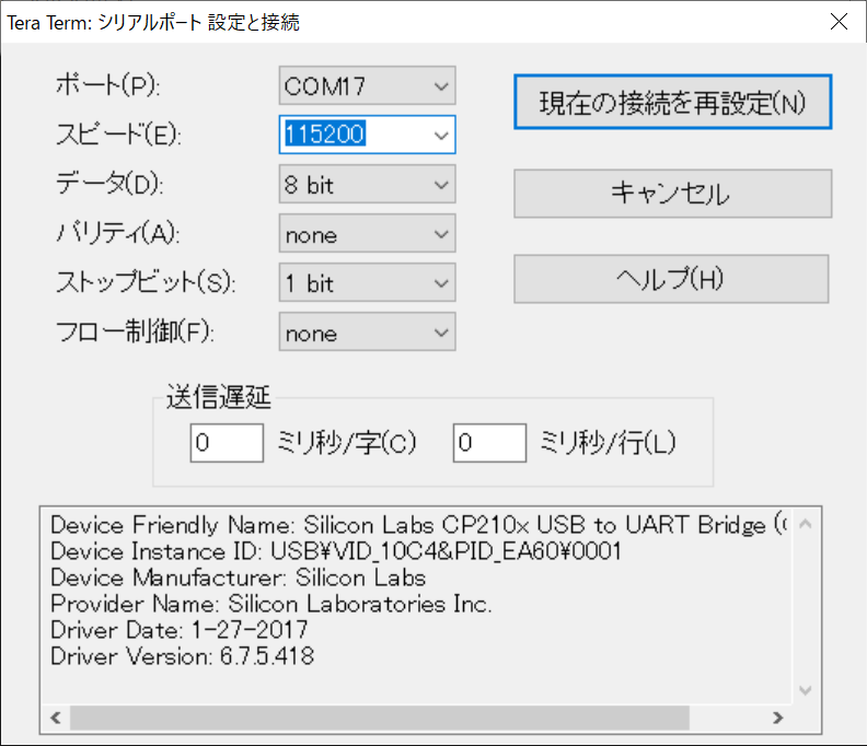 f:id:shuzo_kino:20201228224747p:plain