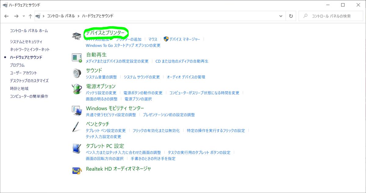 f:id:shuzo_kino:20201230004634p:plain
