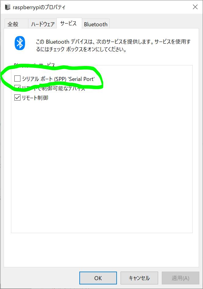 f:id:shuzo_kino:20201230004925p:plain