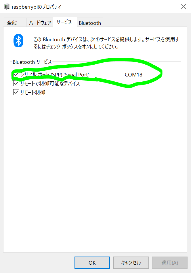 f:id:shuzo_kino:20201230005032p:plain